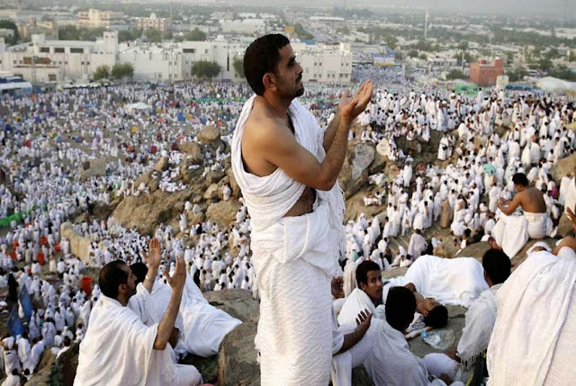 doa,mustajab,hajat,arafah