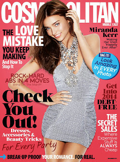 Magazine Covers : Miranda Kerr Magazine Photoshoot Pics on Cosmopolitan Magazine UAE December 2013