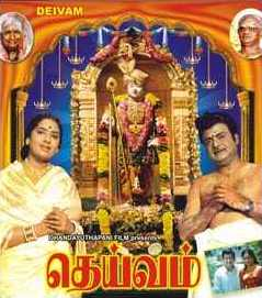 Watch Deivam (1972) Tamil Movie Online