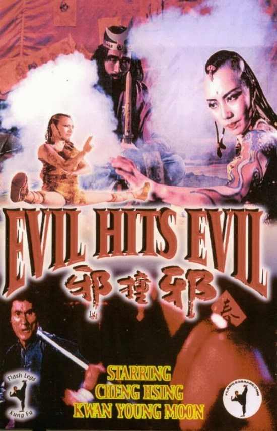 Evil Hits Evil 1983 Heugsamgwi