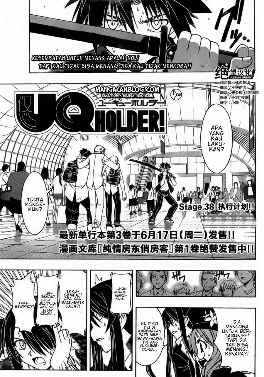 Komik uq holder 038 - operasi dimulai 39 Indonesia uq holder 038 - operasi dimulai Terbaru 0|Baca Manga Komik Indonesia
