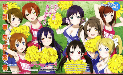 love live! school idol cheer leader magazine