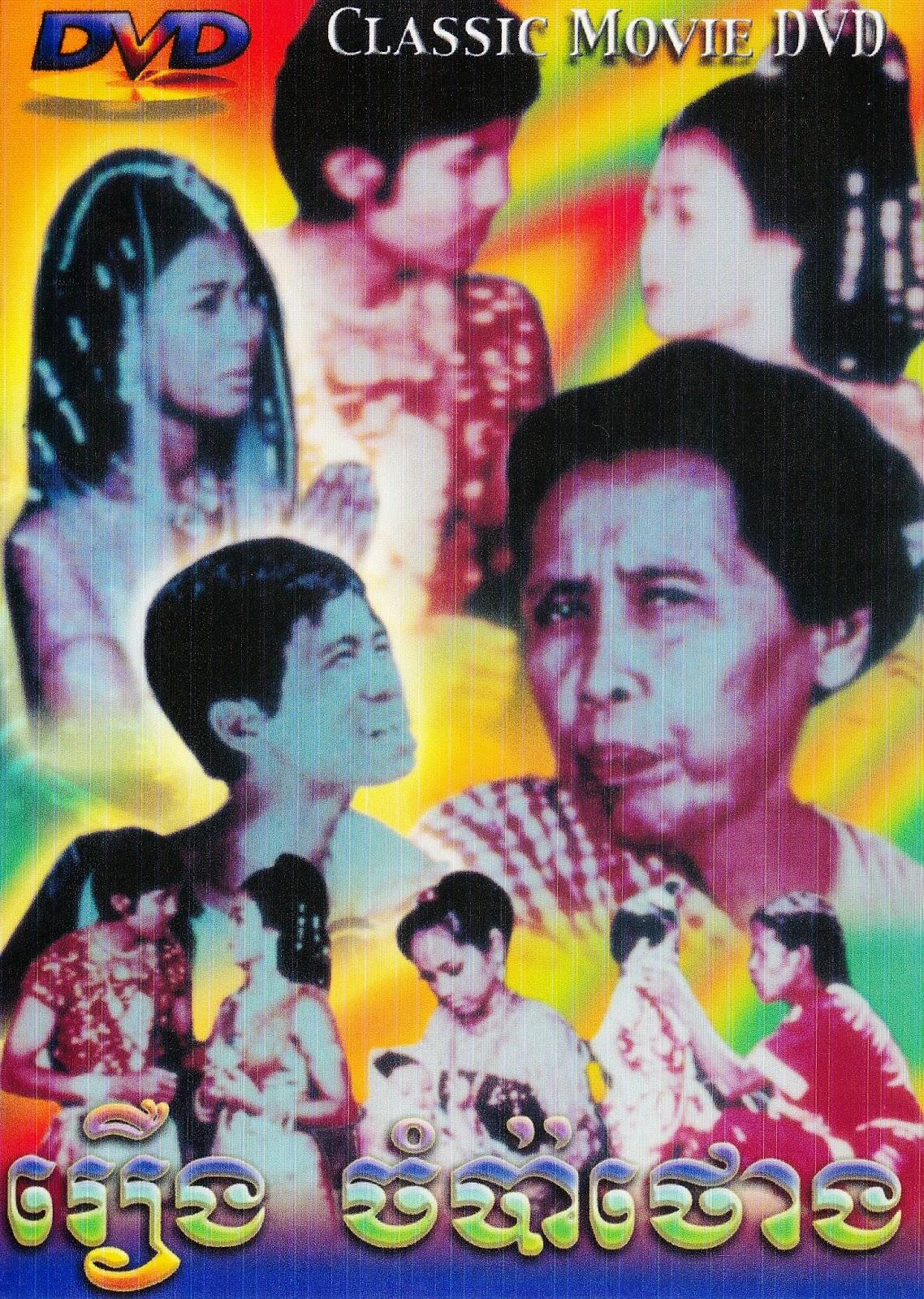 Home Of Fantastic Cinema Südostasien