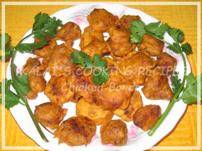 Simple and Easy Chicken Bonda