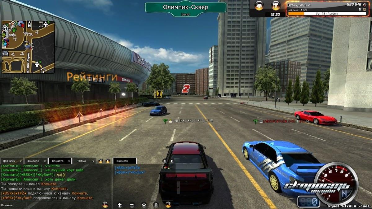 jeux de voiture tuning et rouler