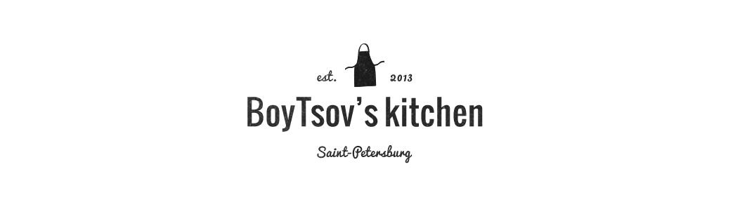 Boytsov's kitchen