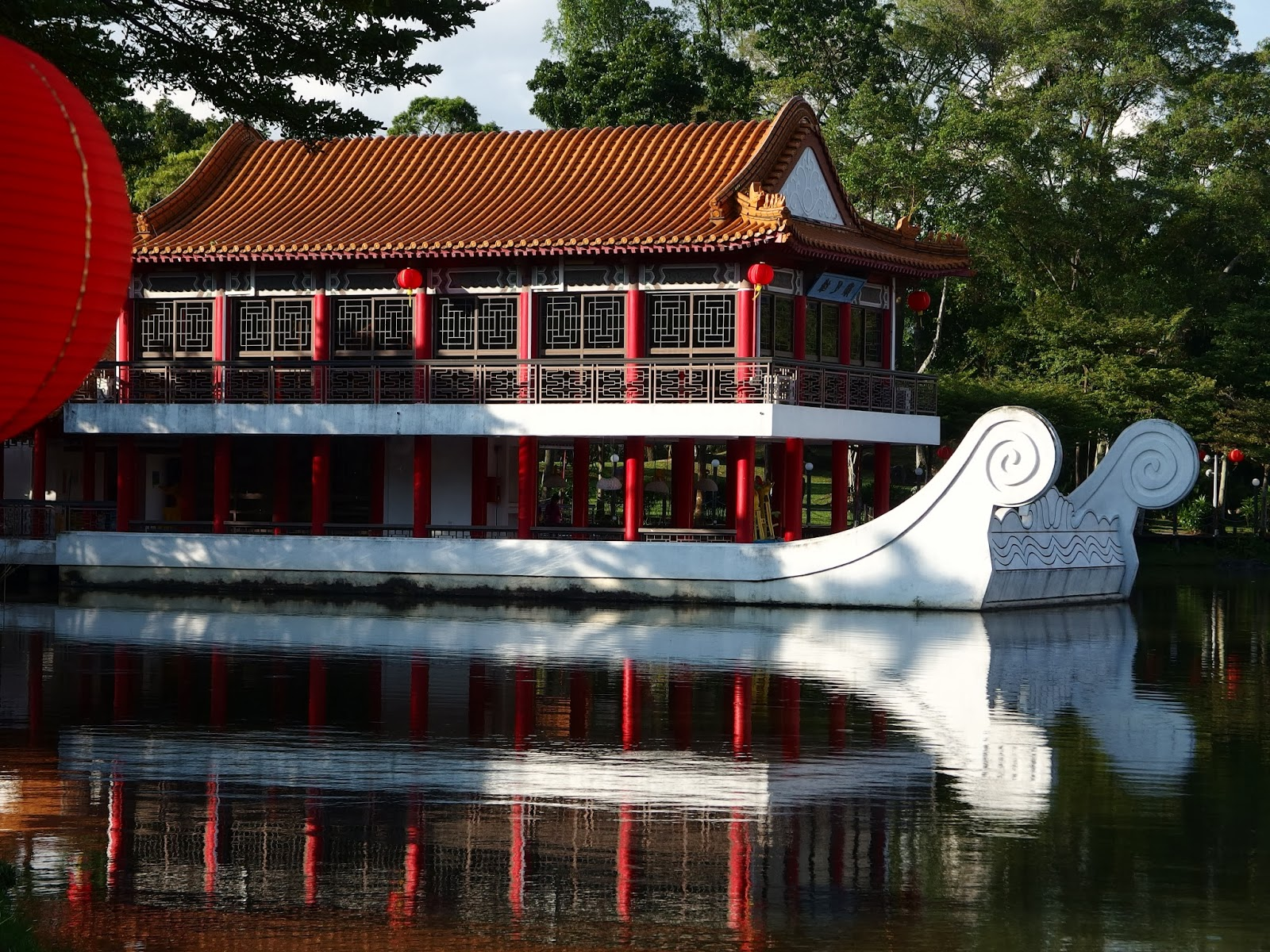 Stone Boat and Tea House