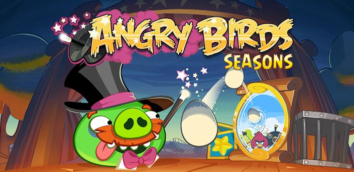 angry birds galaxy