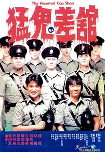 Đồn Cảnh Sát Ma Ám - The Haunted Cop Shop