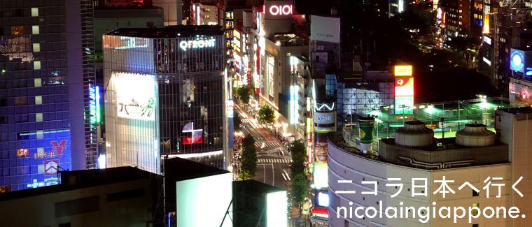 nicolaingiappone > Cose incredibili in Giappone