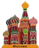 ímã Moscou