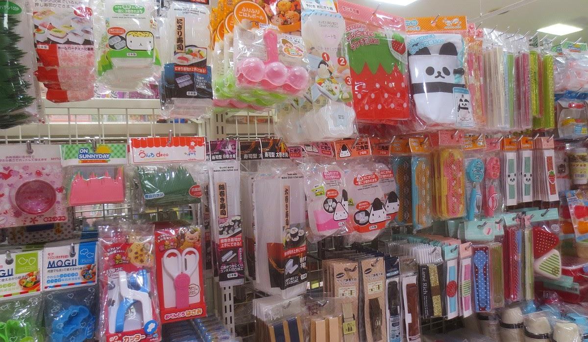 100 Yen Shop in Japan