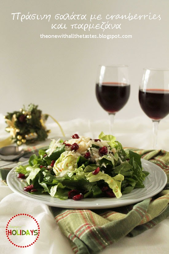 Cranberries and parmesan green salad