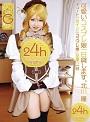 Cute Cosplay Girl One Day Rental Hitomi Kitagawa