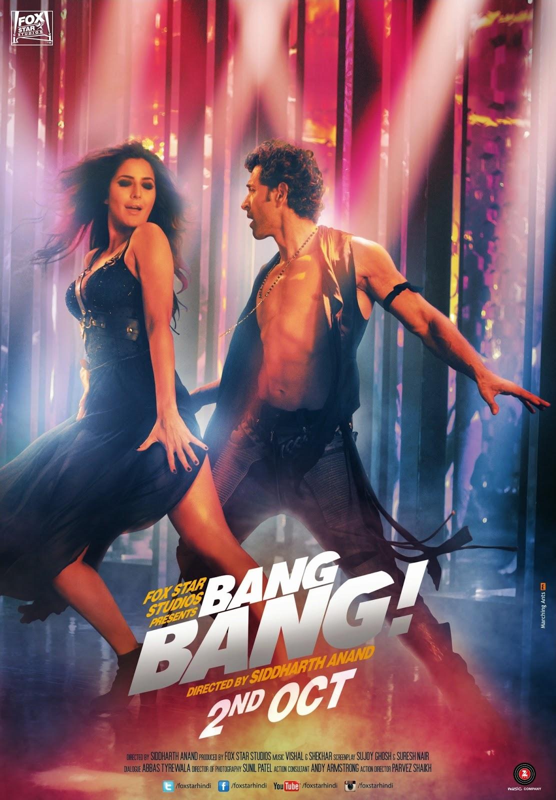 Bang bang bang mp3 скачать бесплатно