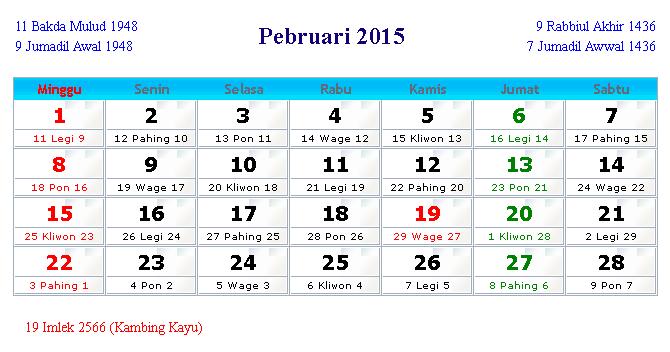 Kalender 2016 Indonesia Related Keywords & Suggestions - Kalender 2016 ...