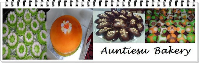 AUNTIESU BAKERY
