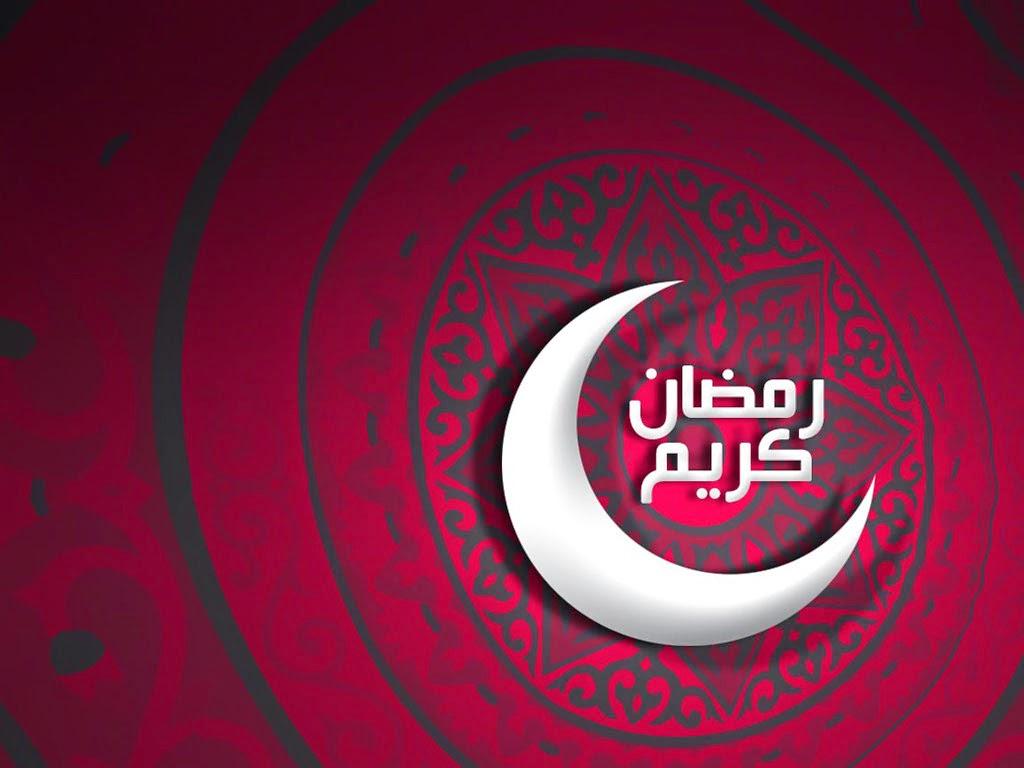 Ramadan Quotes Ramadan Kareem