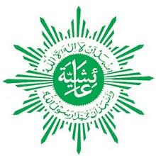 AYO SEKOLAH: Logo Muhammadiyah dan Aisyiyah