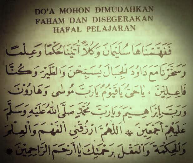 Doa Mohon Mudah Faham Dan Cepat Hafal Pelajaran