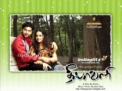 deepavali tamil movie online watch a to z songs