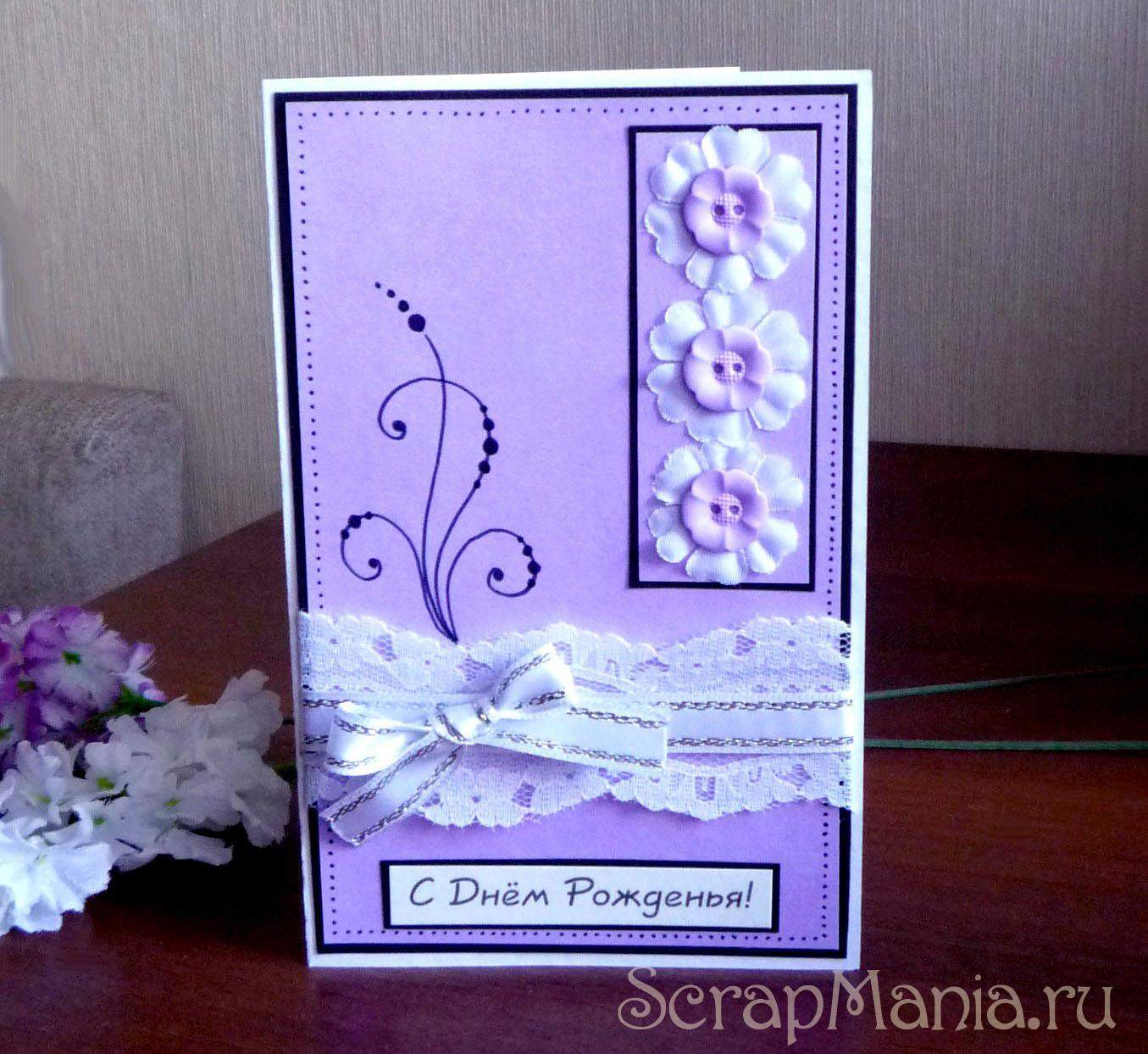 Скрапбукинг для начинающих открытка на день рождения маме
