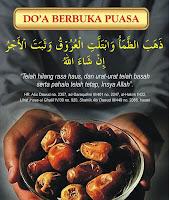 doa buka puasa, doa buka puasa ramadhan, doa buka puasa tulisan arab, doa buka puasa ramai, doa buka puasa arab, doa buka puasa shahih, doa buka puasa bahasa arab, niat puasa ramadhan