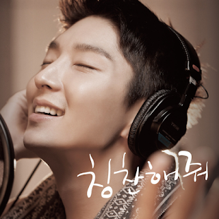 lee jun ki,compliment,album