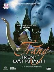 Trăng Trên Đất Khách - Trang Tren Dat Khach DVD