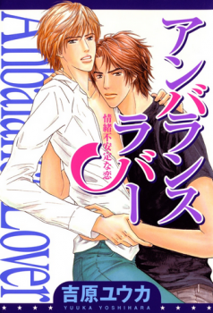 Anbalance Lover Manga