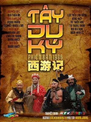 Tây Du Ký - Journey to the West (1986)