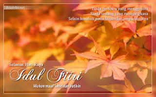 Kartu Ucapan Selamat Idul Fitri 2014