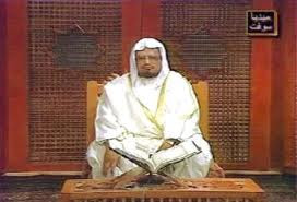 Download Quran Mp3: Recitation by Sheikh Ali Abdullah Jaber