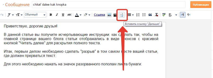 Как сделать ссылки кнопками