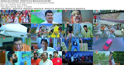 Awara Theatrical (Bengali) (Full HD)