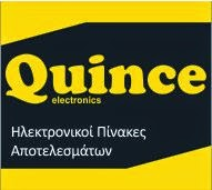 ¨Εναρξη συνεργασίας με την Ouince electronics