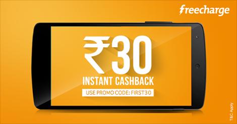 freecharge rs. 30 cashback coupon