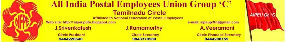 All India Postal Employees Union        -        Group &#39;C&#39;    -       Tamilnadu Circle