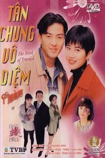 Tân Chung Vô Diệm - The Mark Of Triumph