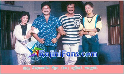 Super Star Rajinikanth Pictures 29
