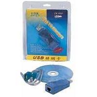 S-Link Usb Ethernet SL-U45 Driver İndir