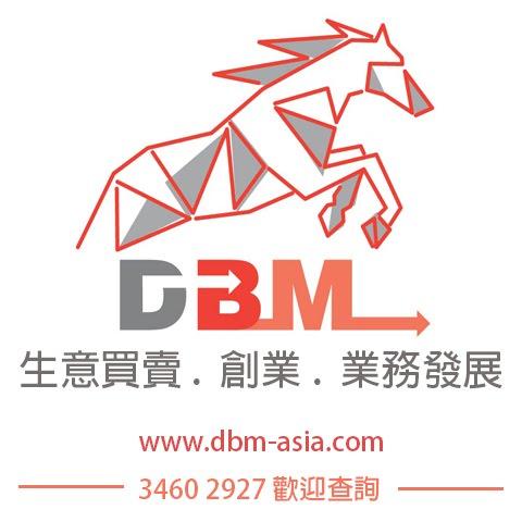 DBM Asia 生意中介平台