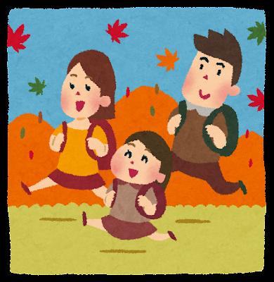 ハイキングのイラスト「家族で紅葉狩り」