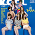 T-Ara on Japan's Kool Magazine