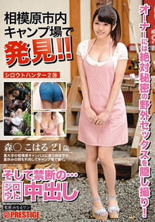 118srs041pl-cover