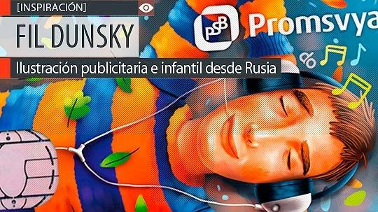 Ilustración publicitaria e infantil de FIL DUNSKY