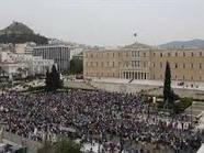 Παράνομη η μείωση μισθών στους νέους που επέβαλλε η τρόικα στην Ελλάδα