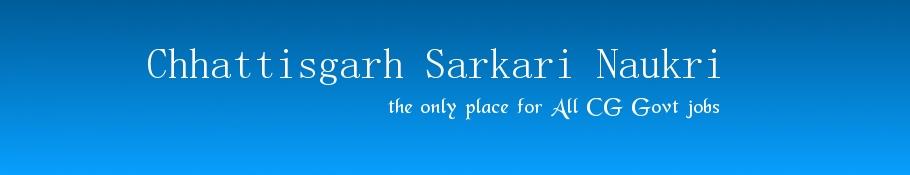 Chhattisgarh-SarkariNaukri
