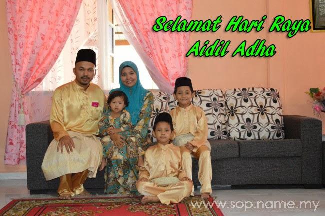Selamat Hari Raya Aidil Adha 2013