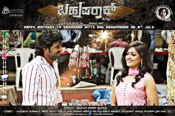 Bahuparaak (2014) Mp3 songs